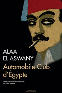 L'automobile club d'Egypte